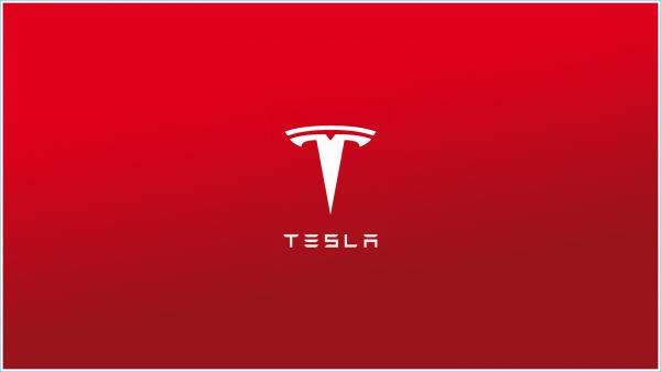 La couleur du Logo de Tesla Motors_3