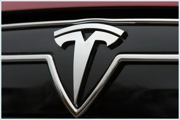 La description de l'emblème de Tesla