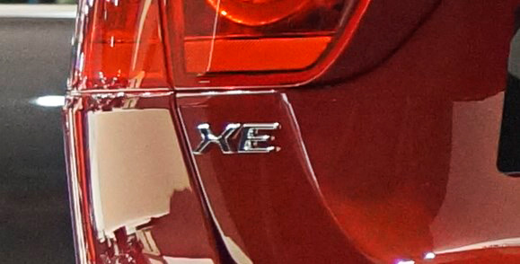 logo-jaguar-xe