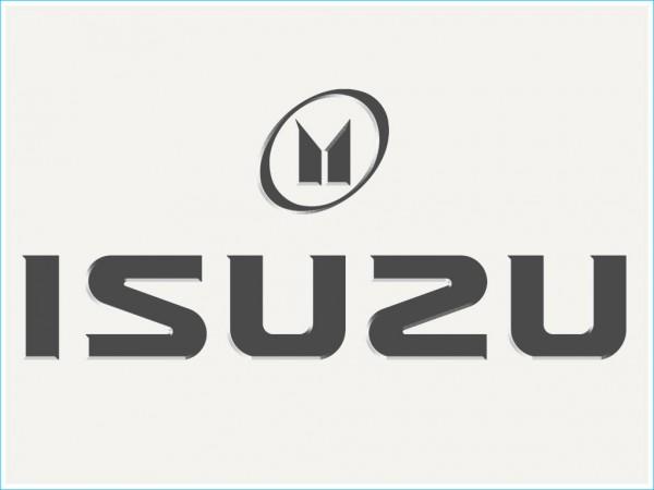 L'histoire et le logo Isuzu