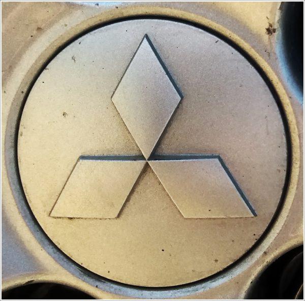 Mitsubishi le logo
