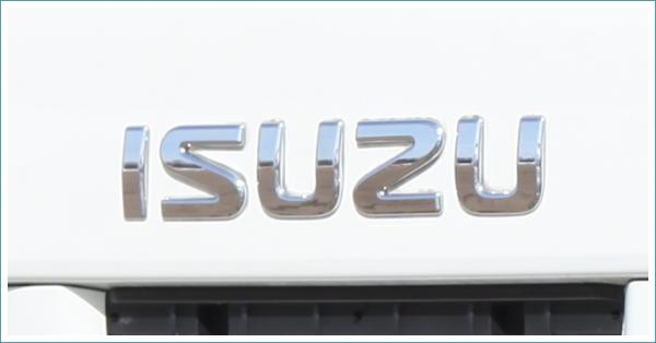 le logo Isuzu