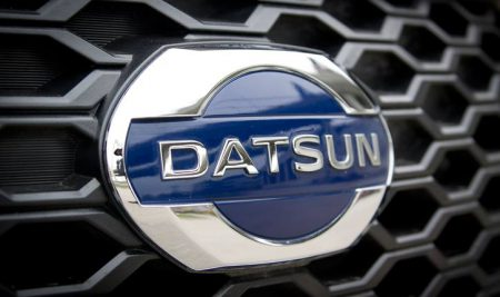 description-logo-datsun