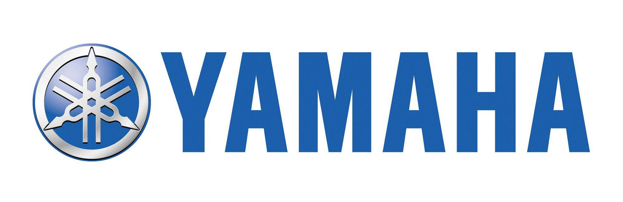 Le Logo Yamaha Les Marques De Voitures