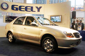 geely detroit 2006