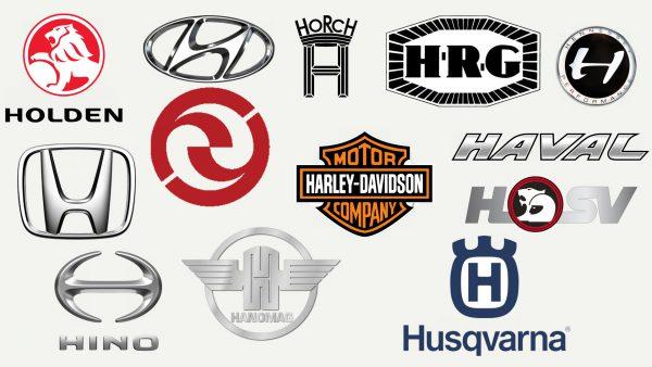 Marques de voitures qui commencent par H