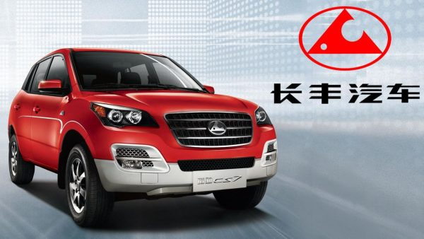 Changfeng voiture cs7