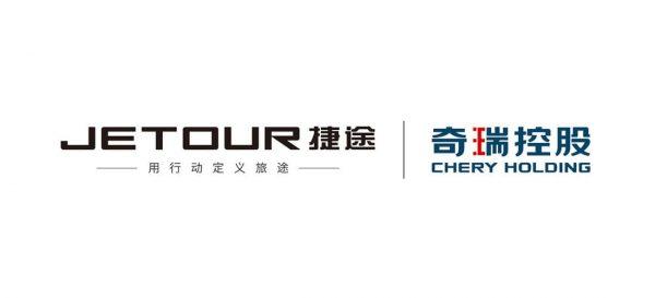 Jetour chery logo