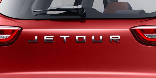 Jetour logo X70