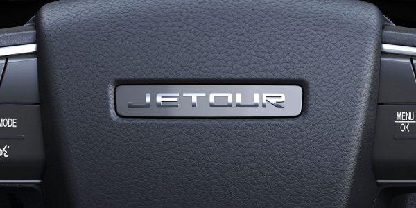 logo Jetour