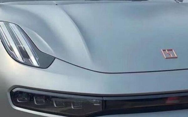 zeekr voiture logo
